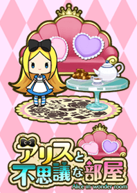 Alice and mysterious room