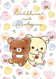 ธีมไลน์ Korilakkuma & Chairoikoguma
