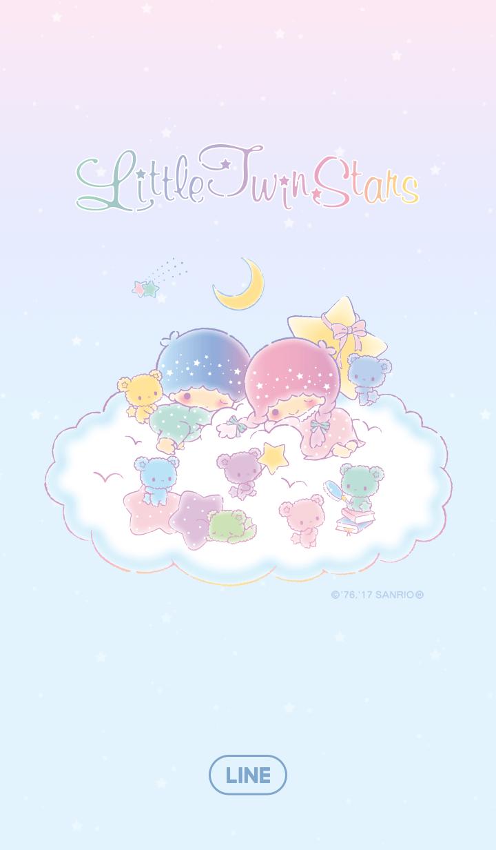 Little Twin Stars Rainbow Bears 150 Coin 7