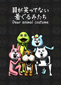 Dear Animal Costume