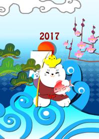 2017 pee-pee meow meow
